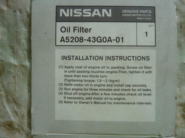 OilFilterNewNumber.JPG